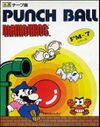 Punch Ball Mario Bros.jpg