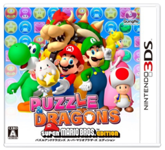 PuzzleDragonsSMBEdition Japan.png